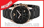 Ультрасовременные наручные часы Emporio Armani (Эмпорио Армани), фото 9