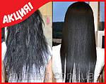 Расческа для выпрямления волос Fast Hair Straightener, фото 2