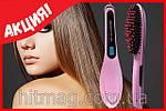 Расческа для выпрямления волос Fast Hair Straightener, фото 5