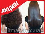 Расческа для выпрямления волос Fast Hair Straightener, фото 10