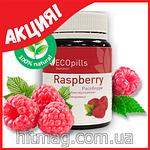 Таблетки для похудения Eco Pills Raspberry (Эко Пилс Распберри), фото 3