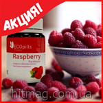 Таблетки для похудения Eco Pills Raspberry (Эко Пилс Распберри), фото 6