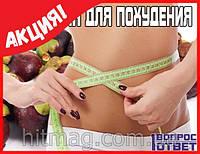 Mangosteen (Мангустин) сироп для похудения