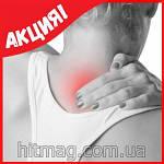 Мазь от болей в спине и суставах Артропант, фото 8