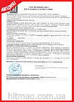Препарат Голубитокс (экстракт голубики общеоздоравливающий), фото 8