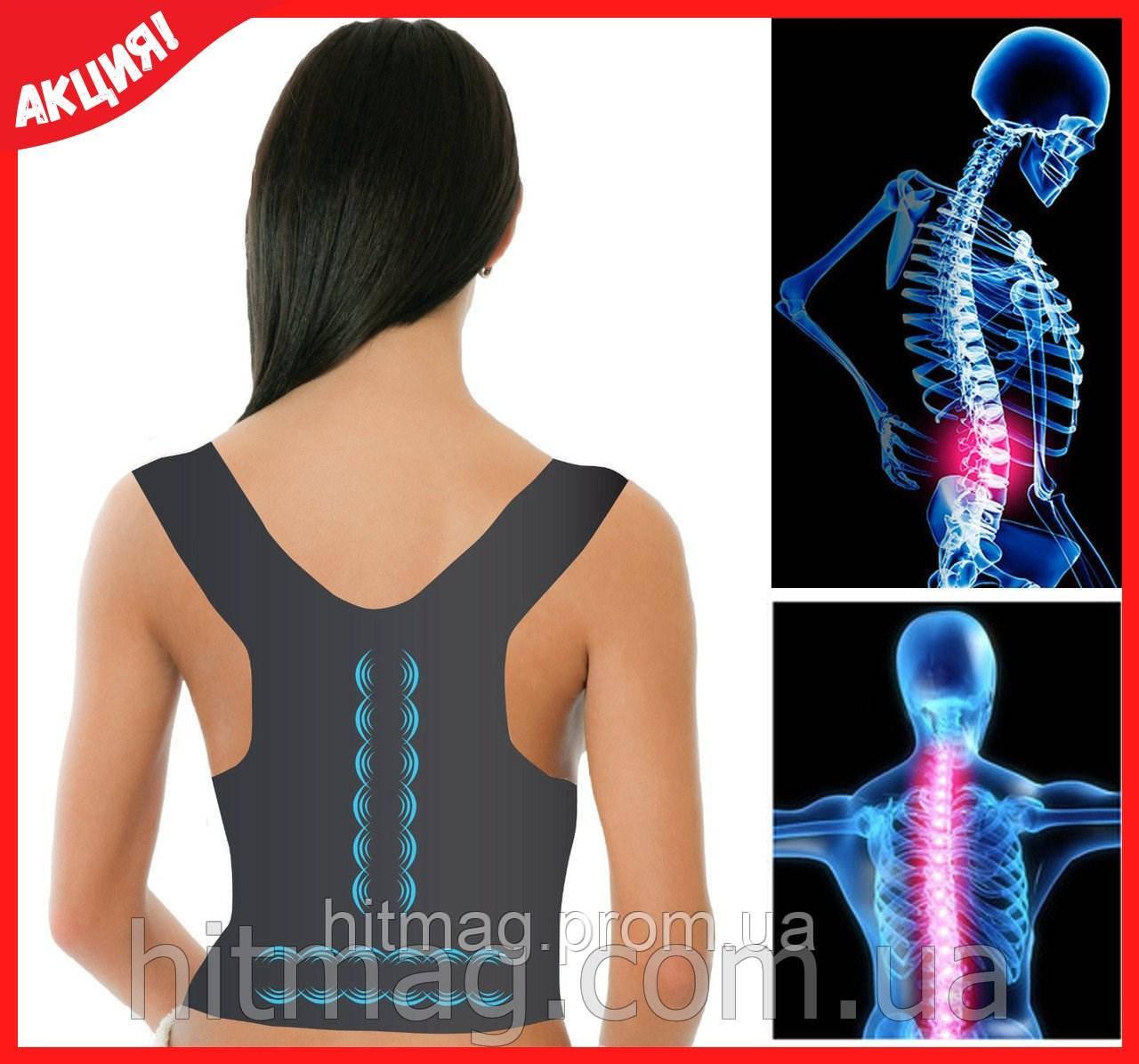 Корректор спины Posture Support ОРИГИНАЛ!