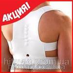 Корректор спины Posture Support ОРИГИНАЛ!, фото 2
