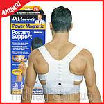 Корректор спины Posture Support ОРИГИНАЛ!, фото 4