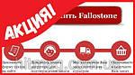 Fallostone капли для эрекции. Официальный сайт., фото 6