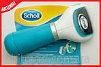 Электрическая роликовая пилка Scholl для педикюра, фото 6