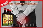 Сбитень от простатита народный освященный, фото 5