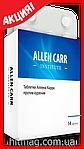 Таблетки Аллена Карра - 100% гарантия против курения, фото 6