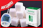 Лекарство DiabeNot от сахарного диабета (20 капсул), фото 5