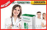 Лекарство DiabeNot от сахарного диабета (20 капсул), фото 8