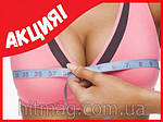 Увеличь грудь на 2 размера - Крем Bustex, фото 5