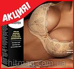 Увеличь грудь на 2 размера - Крем Bustex, фото 8