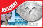 Магнитная маска для лица Luxury Magnetic Face Mask (Клеопатра), фото 3