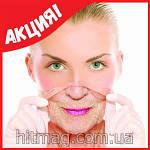 Магнитная маска для лица Luxury Magnetic Face Mask (Клеопатра), фото 5