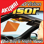 Оригинал! Солнцезащитный антибликовый козырек Vision Visor HD для автомобиля! Антифары, фото 3