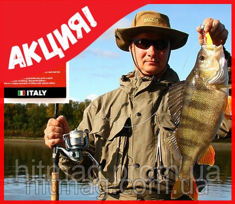 Активатор клёва для рыбалки Dynamite Effect, динамит эффект (Италия)