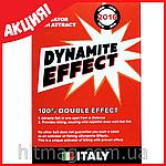 Активатор клёва для рыбалки Dynamite Effect, динамит эффект (Италия), фото 3