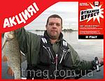 Активатор клёва для рыбалки Dynamite Effect, динамит эффект (Италия), фото 5