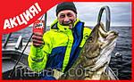 Активатор клёва для рыбалки Dynamite Effect, динамит эффект (Италия), фото 9