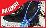 Порошок Carbon Coconut для отбеливания зубов, фото 9