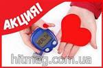 Пластырь от сахарного диабета Dzhi Dao Оригинал, фото 8