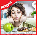 Худейте дома с помощью гипноза НЕЙРОСЛИМ., фото 5