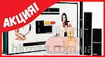 Подарочный набор из 5 предметов Chanel Present Set, фото 7