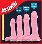 Пусть партнерша визжит! Увеличь пенис гелем «Penilux Gel»!, фото 2