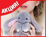 Must-have сезона! Пушистый брелок КРОЛИК из натурального меха, Оригинал!, фото 6