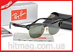 Модные очки Ray Ban (aviator)(clubmaster)(wayfarer), фото 5