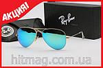 Модные очки Ray Ban (aviator)(clubmaster)(wayfarer), фото 6