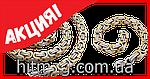 Комплект цепочка + браслет Steel Rage + крестик с золотым напылением, фото 4