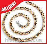 Комплект цепочка + браслет Steel Rage + крестик с золотым напылением, фото 9