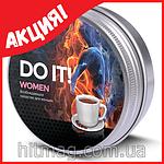 Ду Ит (Do It) - кофе для возбуждения, угости ее кофейком!, фото 2