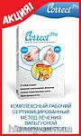 Correct Pro 3в1 - набор для лечения вальгусной деформации стопы, фото 7