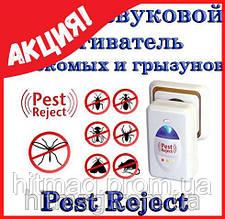 Отпугиватель тараканов, грызунов и всех видов насекомых! Ридекс Плюс (Riddex Plus Pest Reject)