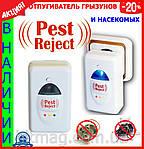 Отпугиватель тараканов, грызунов и всех видов насекомых! Ридекс Плюс (Riddex Plus Pest Reject), фото 2