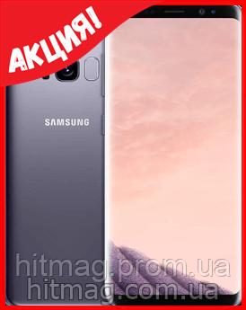 Копия Samsung Galaxy S8, неотличимая от оригинала! (Черный, Золотой, Металлический)