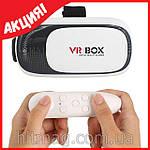 Виртуальные 3D очки - VR BOX 2-го поколения + пульт управления Bluetooth, фото 4