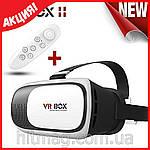 Виртуальные 3D очки - VR BOX 2-го поколения + пульт управления Bluetooth, фото 6