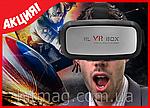 Виртуальные 3D очки - VR BOX 2-го поколения + пульт управления Bluetooth, фото 8