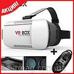 Виртуальные 3D очки - VR BOX 2-го поколения + пульт управления Bluetooth, фото 9