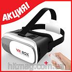 Виртуальные 3D очки - VR BOX 2-го поколения + пульт управления Bluetooth, фото 10