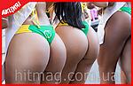 Спрей для подтягивания ягодиц (BRAZILIAN BUM), фото 6