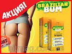 Спрей для подтягивания ягодиц (BRAZILIAN BUM), фото 9