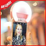 Светодиодное кольцо для селфи, с телефона и планшета, фото 5